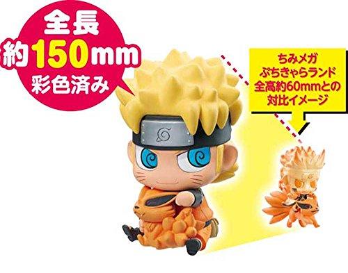 Naruto - Figura, 15 cm (Megahouse MGHNA817274)