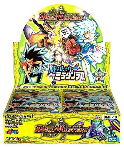 Duel Masters DMR-18 TCG paquete de expansioen revolucionaria para cuaendo Capitulo 2 Parada Miradante! ! DP-BOX