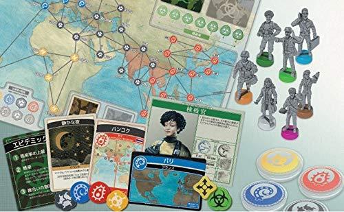 HobbyJAPAN Pandemia: 10a versión de la edición del Aniversario Japonesa