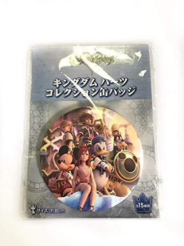 Japan oficial Kingdom Hearts Pin 8 cm Sega Disney Videojuego Sora Pippo Kairi Roxas #1