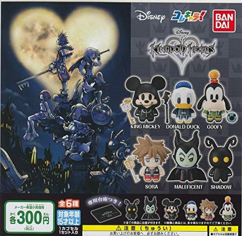 Kingdom Hearts Minifigura Pippo Goofy Chibi 3 cm Bandai Gashapon Disney #4