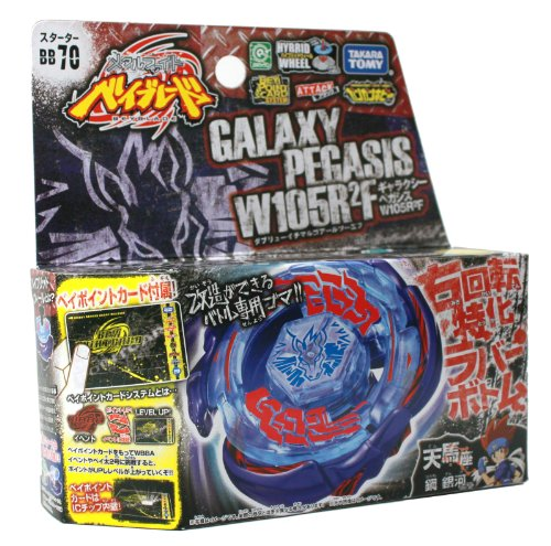 TAKARA TOMY Takaratomy Beyblades #BB70 Japanese Metal Fusion W105R2F Galaxy Pegasis Battle Top Starter Set
