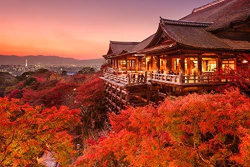 N/ Puzzles Niños Templo Kiyomizu-Dera En Kioto Apto