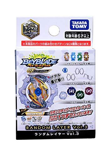 TAKARA TOMY Beyblade Burst B-152 Random Layer 3 (Layer Only)